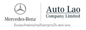 Auto Lao: Partner of Mercedes-Benz in Laos.